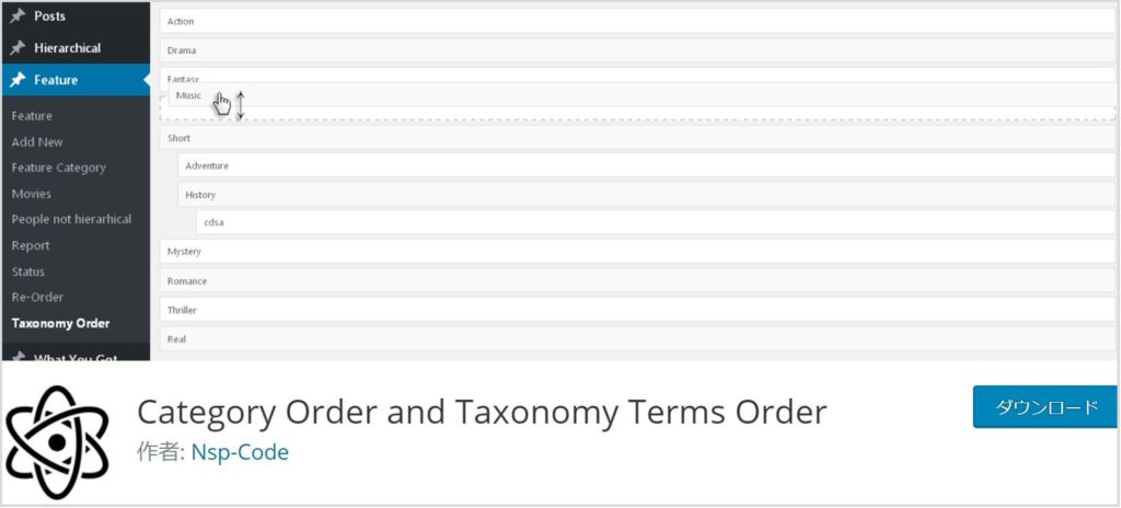 Category Order and Taxonomy Terms Orderのイメージ